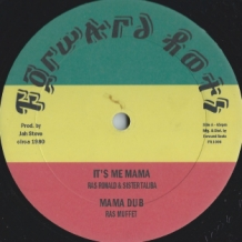 "10"" RAS RONALD & SISTER TALIBA - IT'S ME MAMA"
