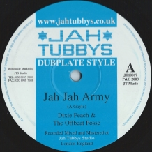 "10"" DIXIE PEACH - JAH JAH ARMY/WHO'S GONNA STOP US"
