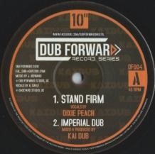 "10"" DIXIE PEACH - STAND FIRM/TENNA STAR - FIGHT FOR THE FUTURE"