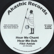 "10"" FIKIR AMLAK - HEAR ME CHANT"