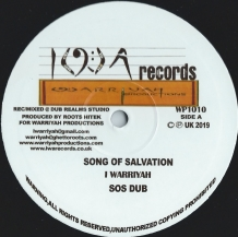 "10"" I WARRIYAH - SONG OF SALVATION"