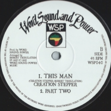 "12"" - CREATION STEPPER - THIS MAN/JAH LOVE"
