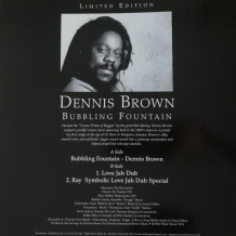 "12"" DENNIS BROWN - BUBBLING FOUNTAIN - LIMITED EDITION"