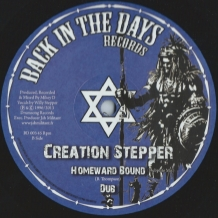 "12"" CREATION STEPPER - HOMEWARD BOUND"
