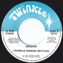"7"" TWINKLE BROTHERS - DON'T FORGET AFRICA"