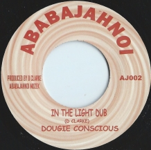 "7"" DANNY RED - I SEE THE LIGHT"