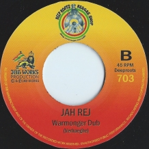 "7"" VIVIAN JONES - WHAT YOU FIGHTING FOR"