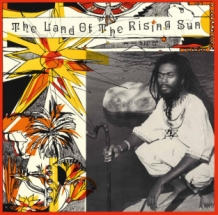 LP JAMAIEL SHABAKA - LAND OF THE RISING SUN