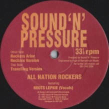 "12"" ALL NATION ROCKERS - TRAVELLING VERSION/ ROCKERS ARISE"