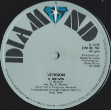 "12"" DENNIS BROWN - CHILDREN OF ISRAEL"